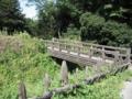 [鉢形城址]二の郭馬出しの橋