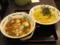 野菜うま煮つけ麺