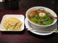 [誠品][ラーメン]タンツー麺&半チャーハン
