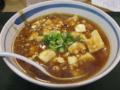 [東秀][ラーメン]マーボー麺