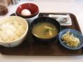 [すき家]朝食セット(ごはんミニ)