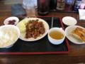 [南京亭]鶏の味噌炒め&二個餃子