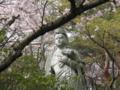 [桜][春][寺]高幡不動尊