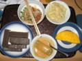 [肴][肴]オクラ納豆、ガリ、オムレツ、からし味噌、コンニャク