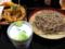 ミニ天丼十割り蕎麦