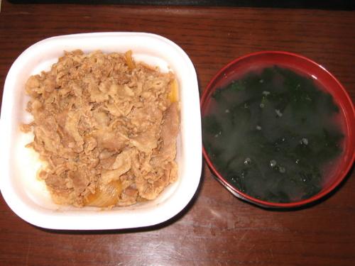 牛丼(並)@松屋&ワカメスープ