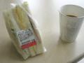 [パン]サンドウィッチとコーヒー