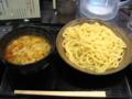 [三ツ矢堂製麺][ラーメン][☆]つけ麺