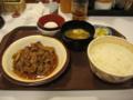 [すき家][牛丼]牛皿1.5盛