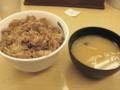 [松屋][牛丼][丼]牛飯