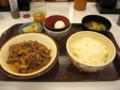 [すき家][牛丼][丼]牛皿定食肉1.5盛
