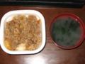 [牛丼][丼]牛丼並、ワカメスープ