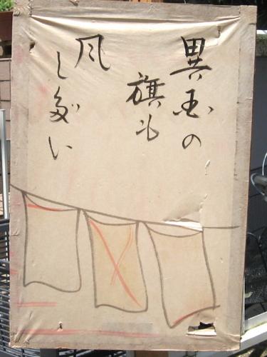 [神社][灯篭][夏祭り]