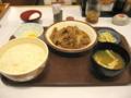 [すき家][牛丼]牛皿定食肉1.5盛