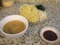 [桜島][ラーメン]つけ麺