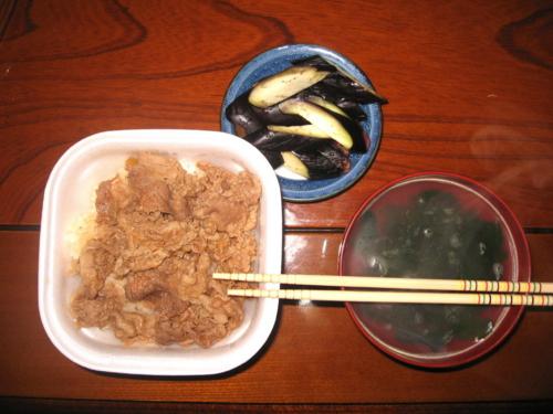 並@すき家+ワカメスープ+茄子の糠漬け