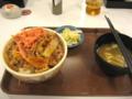 [すき家][牛丼][丼]並+とん汁セット