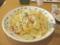 新鮮キャベツのペペロンチーノ
