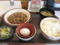 [すき家][牛丼]牛皿肉1.5盛