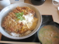 [かつや][カツ][丼]竹&豚汁小
