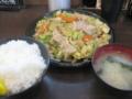 [すた丼の店]肉野菜ライス
