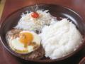 [びっくりドンキー]卵ハンバーグディッシュ150g
