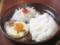 卵ハンバーグディッシュ150g