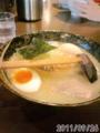 [美豚][ラーメン][☆☆]鶏塩ラーメン