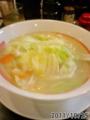 [幸楽苑][ラーメン]塩野菜ラーメン