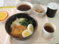 入院食でキツネ蕎麦なんて感激!!