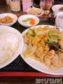 [東京亭]肉と野菜のピリ辛炒め定食