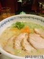 [西海][ラーメン][☆☆]バラトロチャーシュー麺