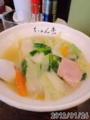 [ちりめん亭][ラーメン]冬野菜のタンメン