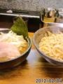 [ラーメン][☆][大勝軒]味噌野菜つけめん
