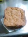 [パン]全粒粉のパン