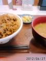 [すき家][牛丼][丼]牛丼中盛豚汁お新香セット