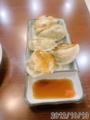 [天童]鶏餃子