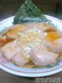 [こえもん][ラーメン][☆☆☆]チャーシュー麺