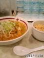 [ラーメン大景][ラーメン]味噌ラーメン+鶏そぼろ丼