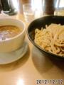 [七匹の子ぶた][ラーメン][☆]濃厚つけ麺大盛