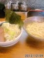 [大勝軒][ラーメン][☆]豚骨味噌野菜つけめん