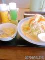 [ラーメン][☆][リンガーハット]野菜たっぷりチャンポン+ミニチャーハンセット@リンガーハット