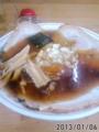 [武富屋][ラーメン][☆]三枚チャーシュー麺