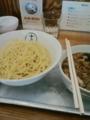 [十八製麺][ラーメン][☆☆]つけめん醤油大盛