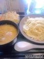 [三ツ矢堂製麺][ラーメン][☆]ゆず風味つけめん