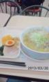 [カインズキッチン][ラーメン]塩ラーメン+野菜盛り+5点セット