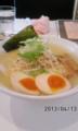 [ラーメン][☆][あじりん]鶏白湯味玉ラーメン
