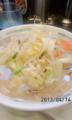 [ラーメン][日高屋]野菜たっぷりタンメン