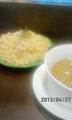 [ラーメン][☆☆][天童]つけ麺醤油大盛