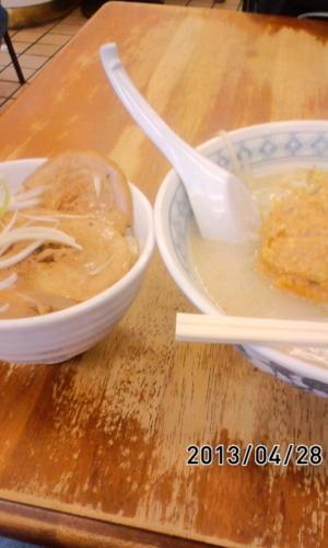 焼きチャーシュー丼味噌セット